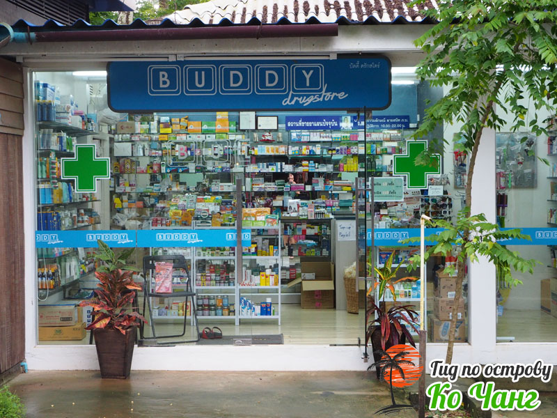 Аптека Buddy Pharmacy